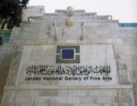2-jordan-national-gallery-of-fine-arts1