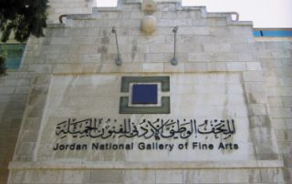 2-jordan-national-gallery-of-fine-arts1